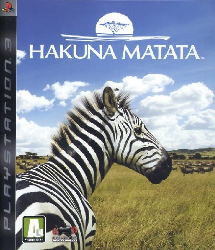 Afrika - Hakuna Matata (englische Version)