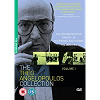 The Theo Angelopoulos Collection Vol 1