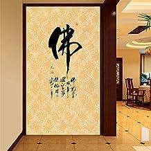 ALLDOLWEGE La creatividad puede eliminar los tatuajes de pared Wall-Decoration Verde Buda Etiqueta de campo