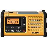 Sangean MMR-88 - Radio