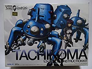 Ghost in the Shell Stand Alone Complex 2nd GIG Tachikoma 1/24 Scale Model Kit (japan import)