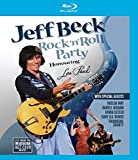 Rock'N' Roll Party [Reino Unido] [Blu-ray] [Reino Unido]