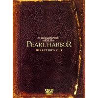 Pearl Harbor - Director's Cut