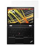 atFolix Schutzfolie kompatibel mit Lenovo ThinkPad X1 Yoga Bildschirmschutzfolie, HD-Entspiegelung FX Folie (2X)