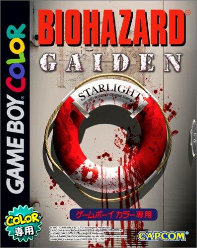 Resident Evil GAIDEN (japan import) Gameboy Color Japan-import