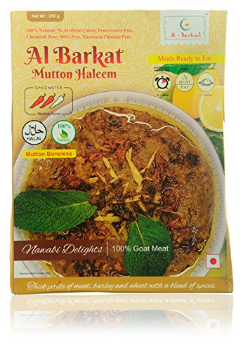 Al Barkat MUTTON HALEEM 250g – READY TO EAT – Packs of 2 (2 x 250g)