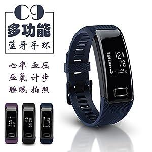 KPulsmesser Multifunktions-Smart Armband Uhr Unisex Sport Schritt Herzfrequenz Herzfrequenz Blutdruck Sauerstoff Schlaf Lange StandbyPulsmesser