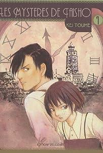 Les Mystères de Taishô Edition simple Tome 1