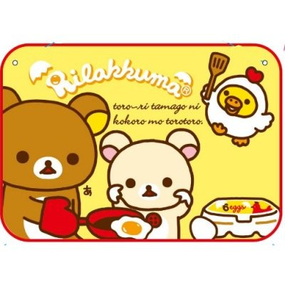 [Rilakkuma] Meyer (gelb) Ei Serie Winter-Artikel (Japan-Import)