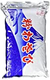 Kinjirushi Wasabipulver, Japan. Meerrettich, grün, 1er Pack (1 x 1 kg Packung)