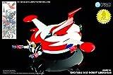 GOLDRAKE UFO ROBOT Modello DieCast DISCO Volante con Goldrake LANCIABILE - Originale HL PRO Japan