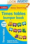 Times Tables Bumper Book Ages 5-7 (Co...