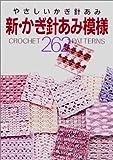 Japanisches Handwerk Buch