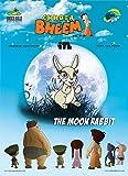 The Moon Rabbit: 94 (Chhota Bheem)