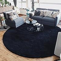 FOO Tapis Tapis de mode simple nordique rond tapis épais super doux pour la chambre salon, noir Tapis contemporain, tapis et tapis de chambre à co (taille : 300cm)