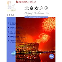Beijing Welcomes You - FLTRP Graded Readers - Reading China (4A) [+Audio-CD]
