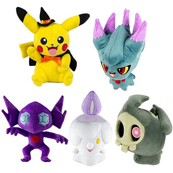 Brand New 20 cm MISDREAVUS Pokemon Plush Soft Toy 8/""