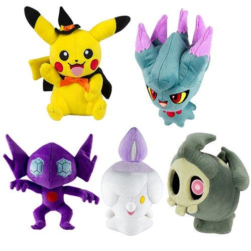 Pokemon - Random Halloween Plush - 20cm 8""