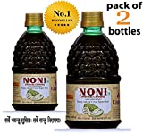 Kapila Health Care Noni Juice Concentrate (500 ml) - Pack of 2