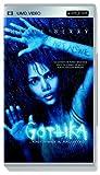 Gothika [UMD Universal Media Disc] - Kym Barrett