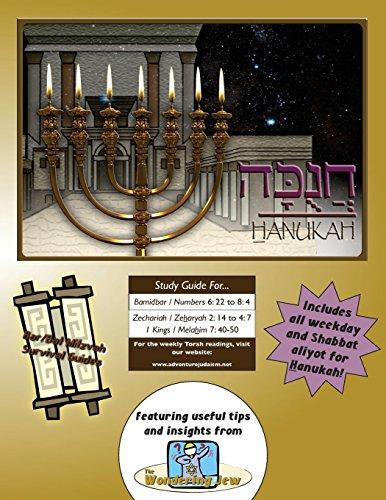 Bar/Bat Mitzvah Survival Guides: Hanukah
