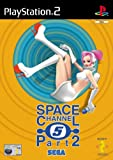Cheapest Space Channel 5 Part 2 on PlayStation 2