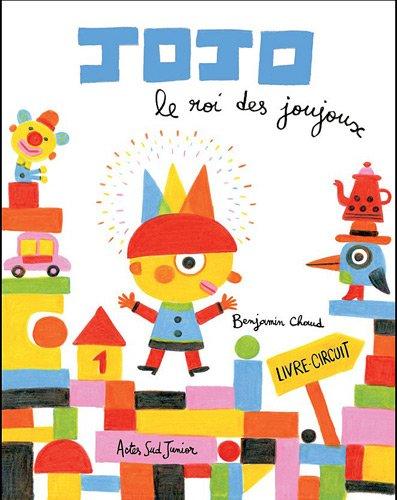 """<a href=""""/node/7724"""">Jojo, le roi des joujoux</a>"""