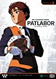 Patlabor Tv: Collection 1 (4pc) [DVD] [Region 1] [NTSC] [US Import]
