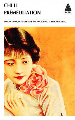 Préméditation par Li Chi