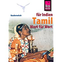 Reise Know-How Sprachführer Tamil Wort für Wort (Kauderwelsch 39)