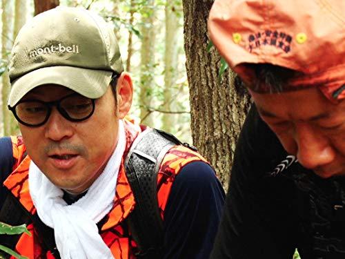 Higashino Hunts Boar / Assistant Director Fujiwara Hunts Women