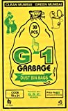 #6: G-1 Medium:19 Inch X 21 Inch | 4 Packs Of 30 Pcs - 120 Pcs | Disposable Garbage Trash Waste Dustbin Covers & Bags - Black