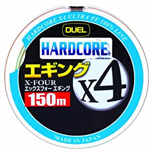 Yo Zuri Duel P.E Line Hardcore X4150m P.E 1.29,1kilogram H3287(6430)