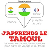 J'apprends le tamoul: J'écoute. Je répète. Je parle.