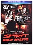 Spirit, The [DVD] [Region Free] (English audio)