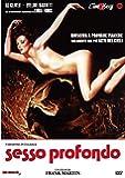 Sesso Profondo (DVD)