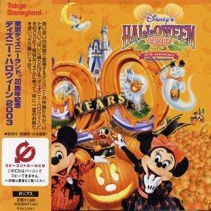 Toyko Disney Land Disney Halloween 2003 by Disney ()