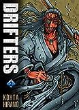 Drifters, Bd. 2