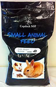 COMPLETE RABBIT FOOD SMALL ANIMAL MUESLI WITH ALFALFA SHREDS LARGE 12.5KG BAG