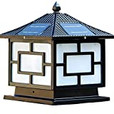 Outdoor Solar Square Säule Lampe Garten Lampe LED Outdoor Villa Home Wand-Head Säule leicht, wasserdicht Highlights, 300 mm