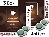 Lollo Caffè - Classico espresso - Cialde ESE - 450 pz (3x150 pz)