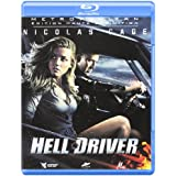 Hell Driver 2d (Blu-Ray) (Import) Heard Amber