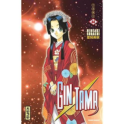 Gintama - Tome 44 - Gintama T44