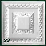 1 m2 Deckenplatten Styroporplatten Stuck Decke Dekor Platten 50x50cm, Nr.23