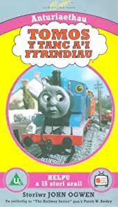 Tomos Y Tanc A'i Ffrindiau [VHS]