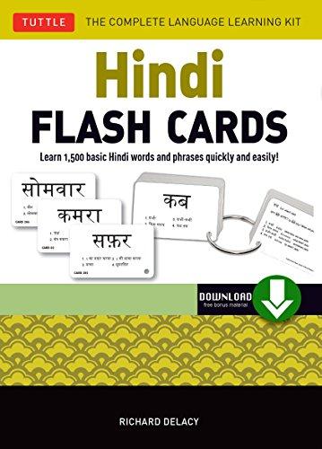 Hindi Flash Cards Ebook: Learn 1,500 basic Hindi words and phrases ...