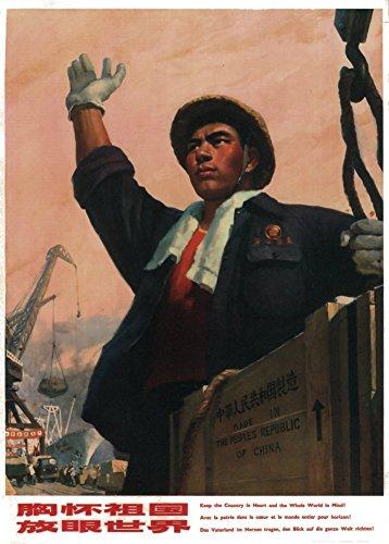 Vintage cinese propaganda tenere il paese in cuore e il mondo intero in mente. riproduzione artistica formato a3