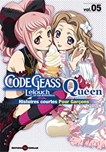 Code Geass - Queen Edition simple Tome 5