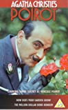 Poirot - How Does Your Garden Grow?/ The Million Dollar Bond Robbery [DVD] [1989]