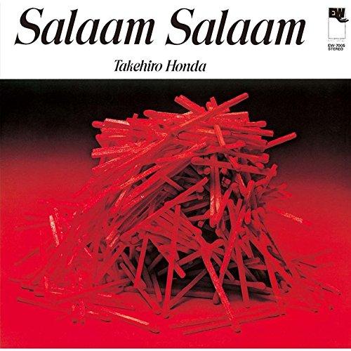 salaam-salaam